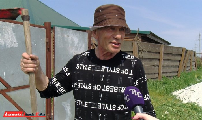 Пенсионер, житель Визирки