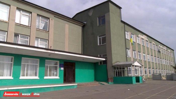 У Першотравневому НВК на канікулах стартує ремонт і благоустрій