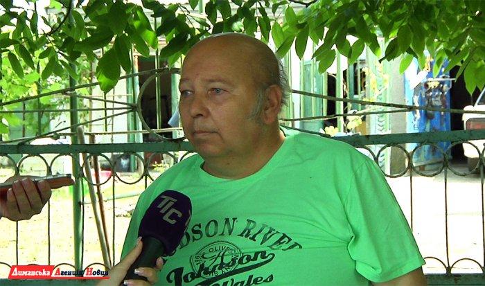 Александр Николаевич, житель с. Заря Труда.