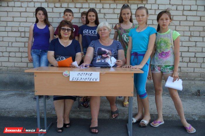 У Коблево відбулося відкриття дитячого табору.
