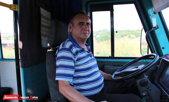 Микола Мазур, водій автобусу.