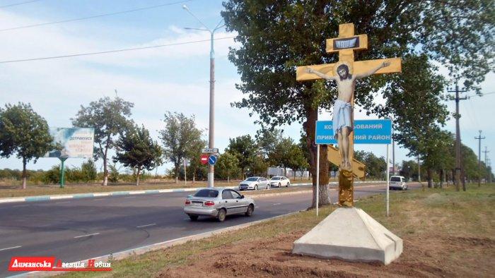 В Южному встановили поклонного хреста (фото)