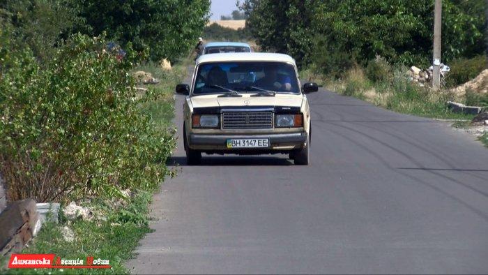 У Сичавці ремонтують дороги (фото)
