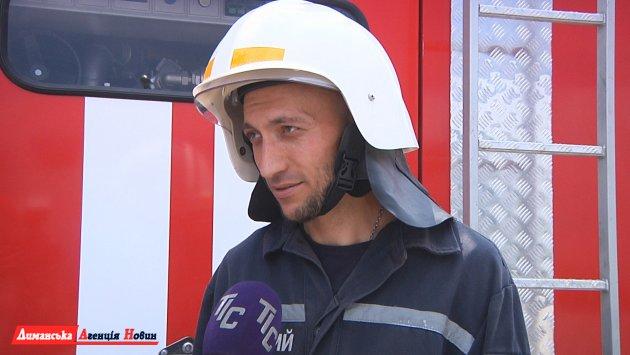 Олександр Кордюк, боєць пожежної охорони МПК Визирки.