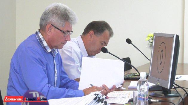 Состоялась сессия Лиманского райсовета. Депутаты рассмотрели более 30 вопросов.