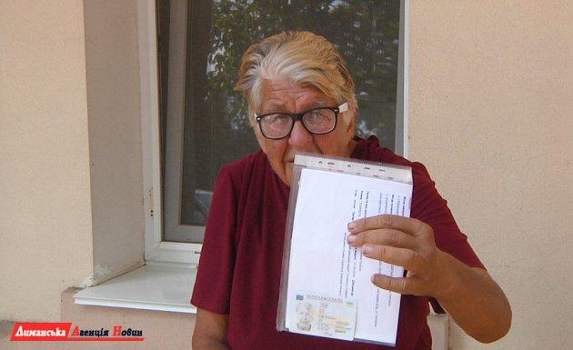 Вита Гвоздь, жительница Визирки.