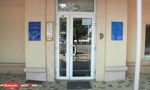 В Визирской громаде прошел очередной депутатский прием.