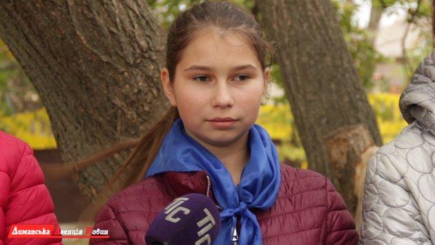 Валентина Лозова, учениця 7-Б класу Першотравневого НВК.