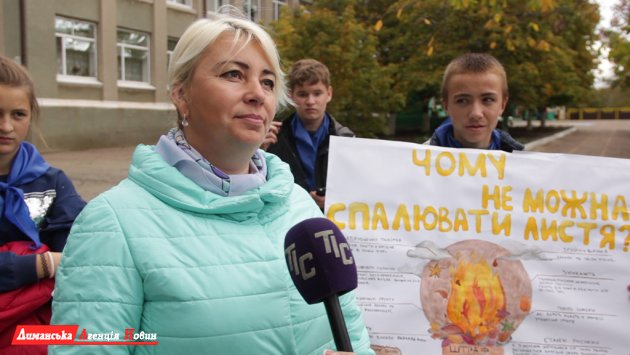 Оксана Кравченко, соціальний педагог Першотравневого НВК.