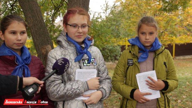 ВікторіяКобріна, учениця 7-Б класу Першотравневого НВК.