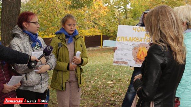 ЗлатаФьодорова, учениця 7-Б класу Першотравневого НВК.