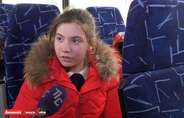 """Анастасія Вороненко, учениця 8-го класу Шомполівського НВК """"I-II ступенів - ДНЗ""""."""