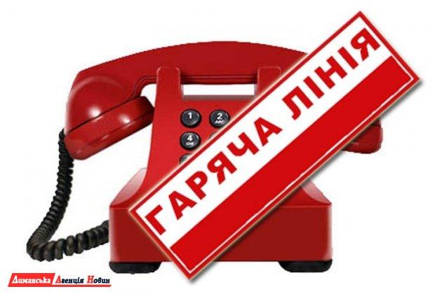 Відкрито гарячі телефонні лінії Красносільської сільської ради