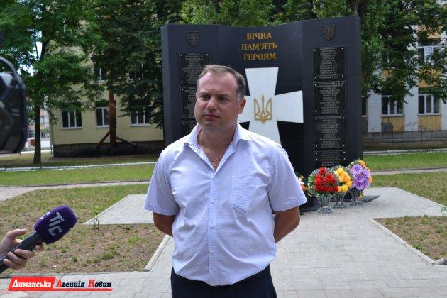 Виталий Кутателадзе, депутат Лиманского районного совета.